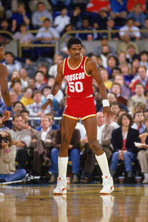 Ralph Sampson of the Houston Rockets looks on during a game in the1987–88 season.