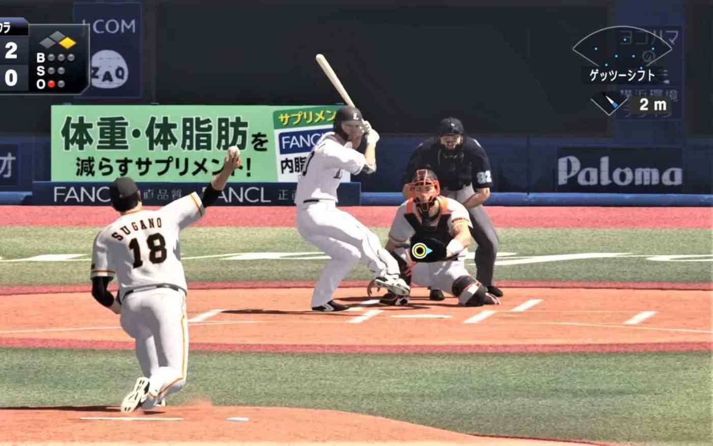 Konami Baseball