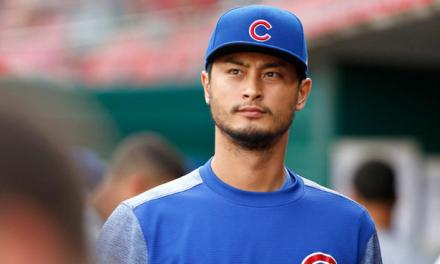 Cubs Pitcher Yu Darvish Cured His Blister with Pee