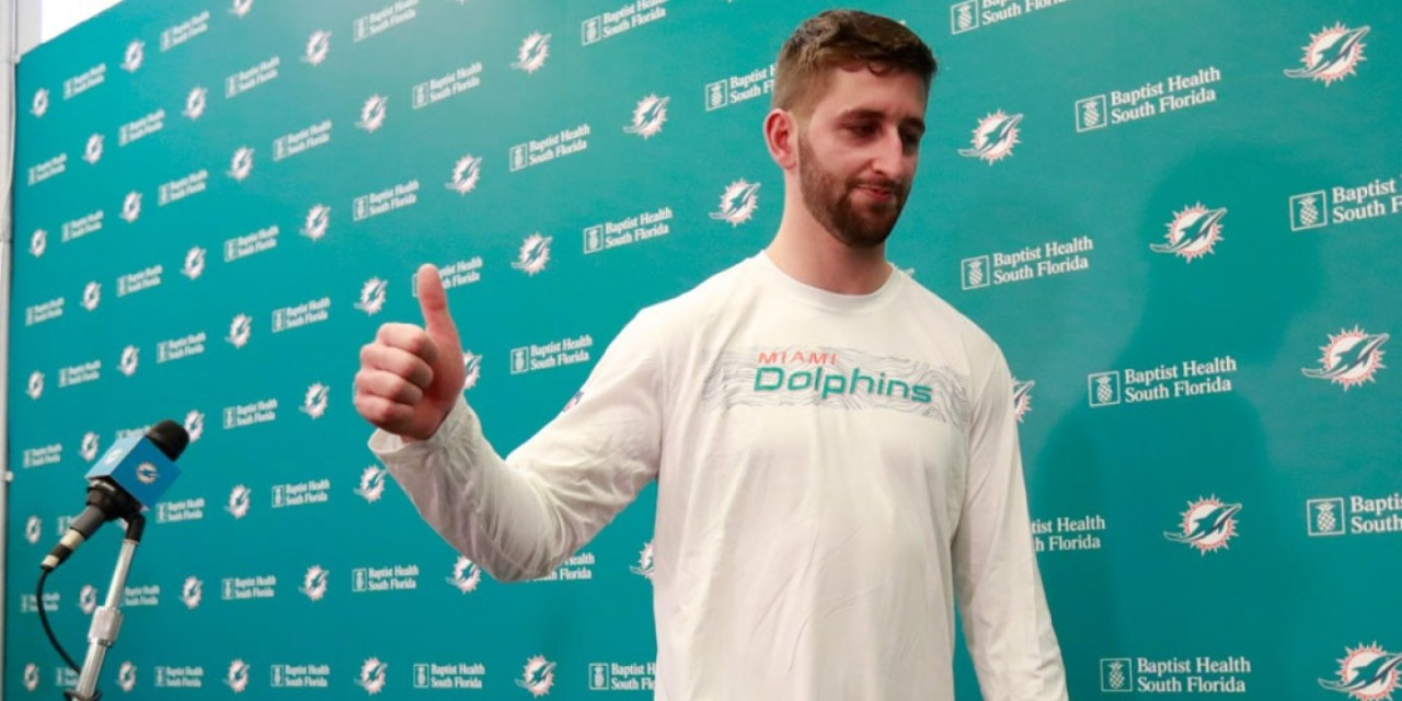 Josh Rosen Called the Most Talented Passer on the Dolphins Since Dan Marino