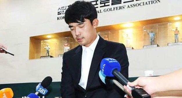 Golfer Gets 3-Year Ban for Obscene Gesture