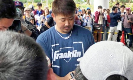 Daisuke Matsuzaka Injured by Fan Who Pulled On His Arm