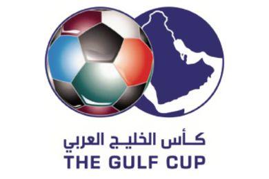 24th Arabian Gulf Cup, Schedul...