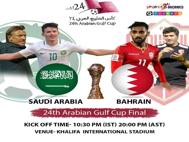 Arabian Gulf Cup 2019 Final: Saudi Arabia and Bahrain will face each other