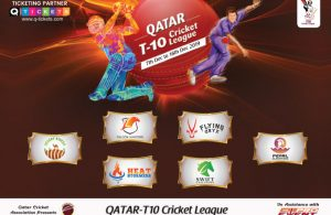 Qatar T10 League 2019 Schedule, Teams, Players, Dates & Match Timings