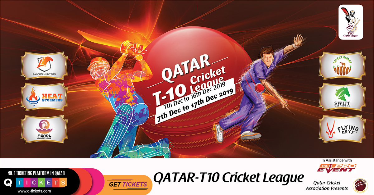Qatar T10 League 2019 Teams, Squad and Players List