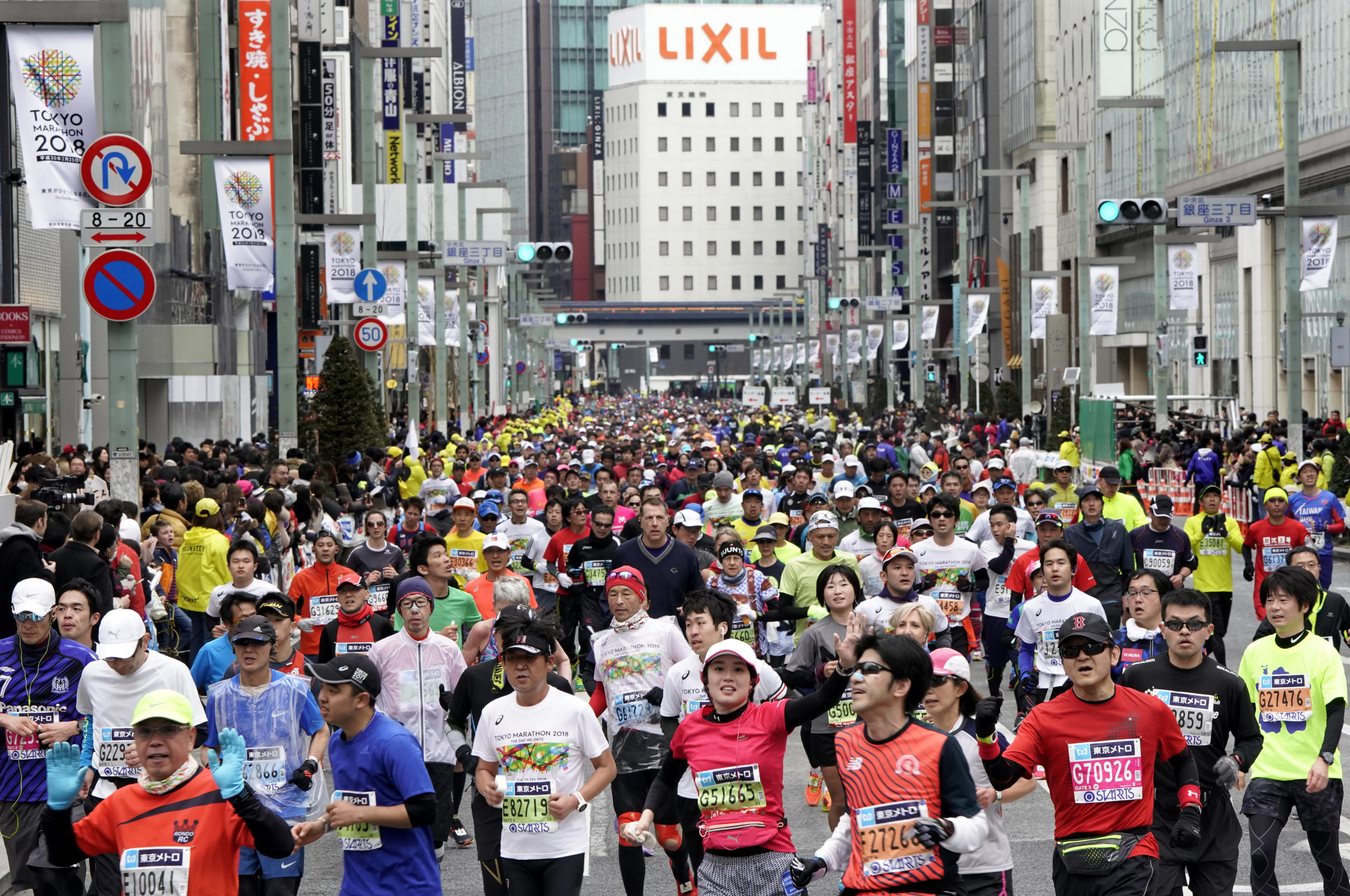 Japan Tokyo Marathon