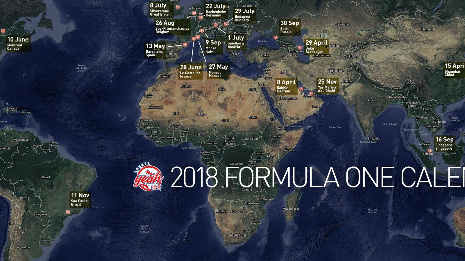 F1 一級方程式 2018賽季行事曆