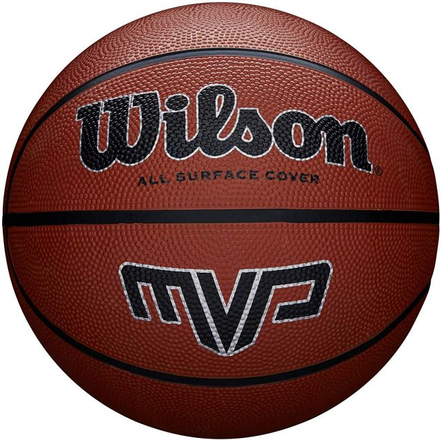 WILSON MVP 275 BSKT Brown, Basketball Unisex-Adult, Youth 5 Image