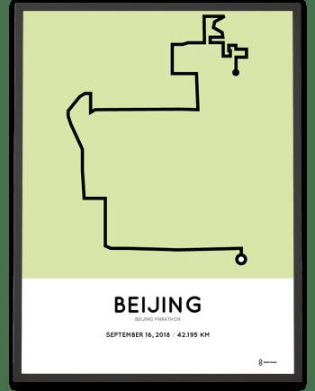 2018 Beijing marathon course print