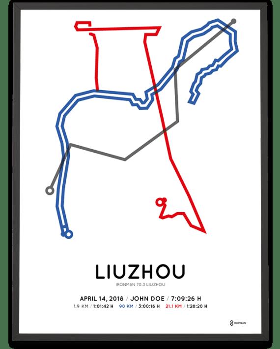 2018 Ironman 70.3 Liuzhou course poster