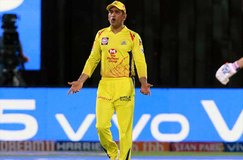 CSK to take call on Dhoni after knowing retention rules