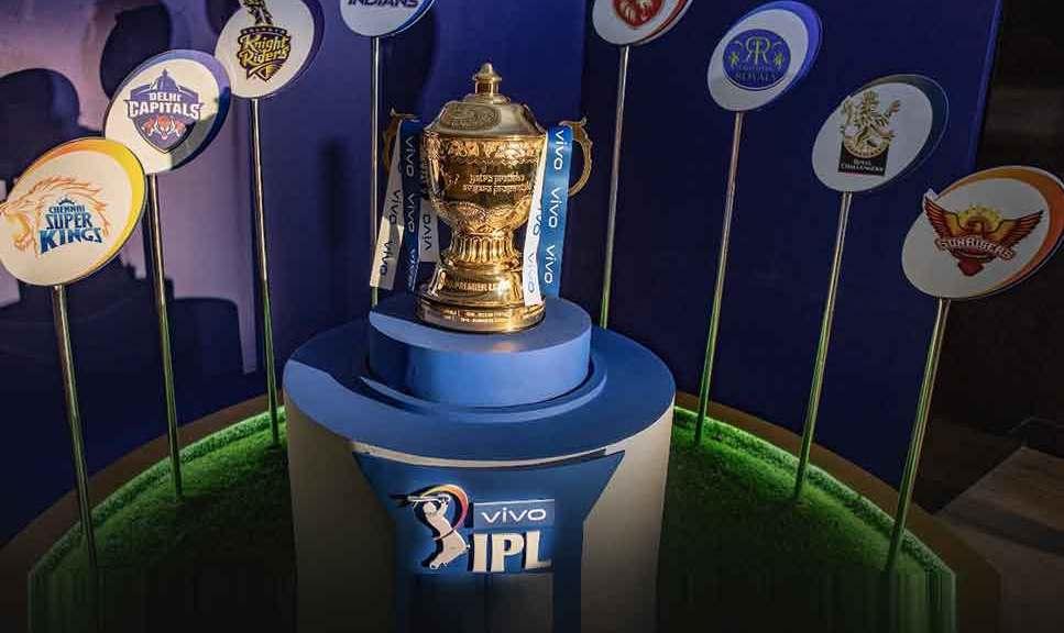 IPL TROPHY ALL