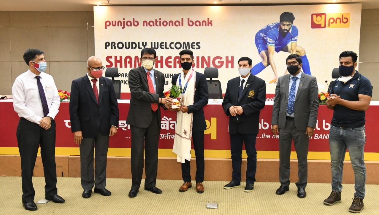 PNB felicitates its employee & Indian men's hockey team forward Shamsher Singh