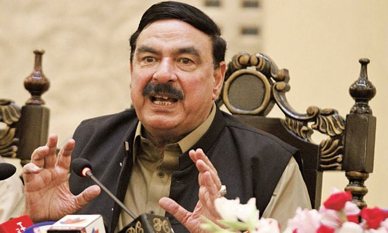 The tour has been cancelled on basis of conspiracy: Pakistan's Interior Minister