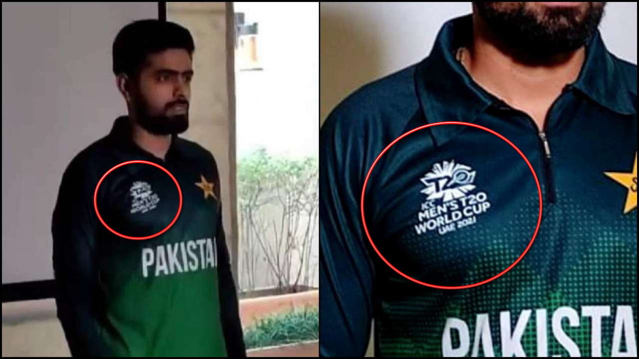 Pakistan writes 'UAE 2021' instead of 'India 2021' on their T20 World Cup jersey