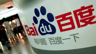 Baidu to Launch Instant Messaging Product