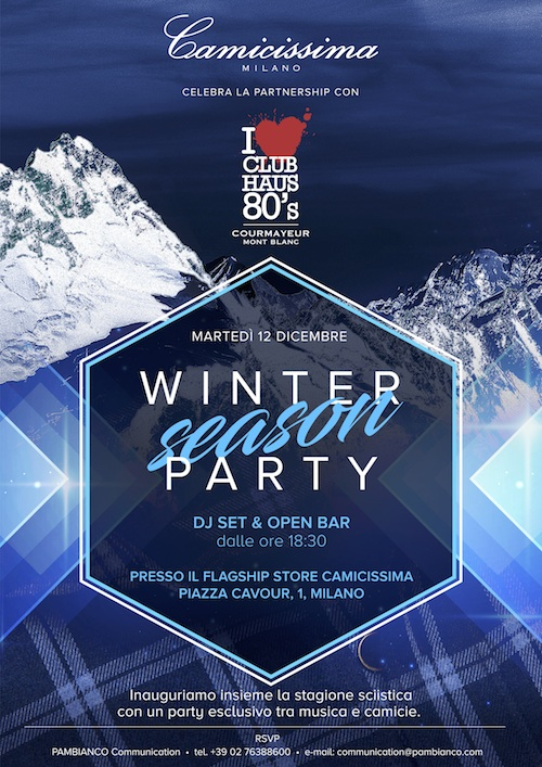 savethedate-winterparty-PAMBIANCO[1]