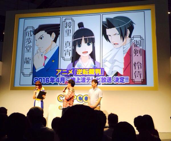 Ace Attorney animation series announced