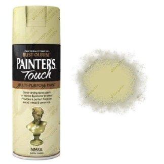 Rust-Oleum Painter's Touch Fossil Beige Spray Paint Satin 400ml