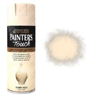 Rust-Oleum Painter's Touch Ivory Silk Beige Spray Paint Satin 400ml