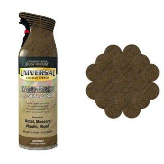 Rust-Oleum Hammered Brown Universal Spray Paint 400ml