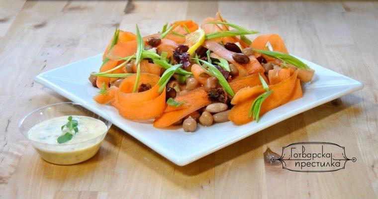 Салата от нахут, боб, моркови и сушени домати