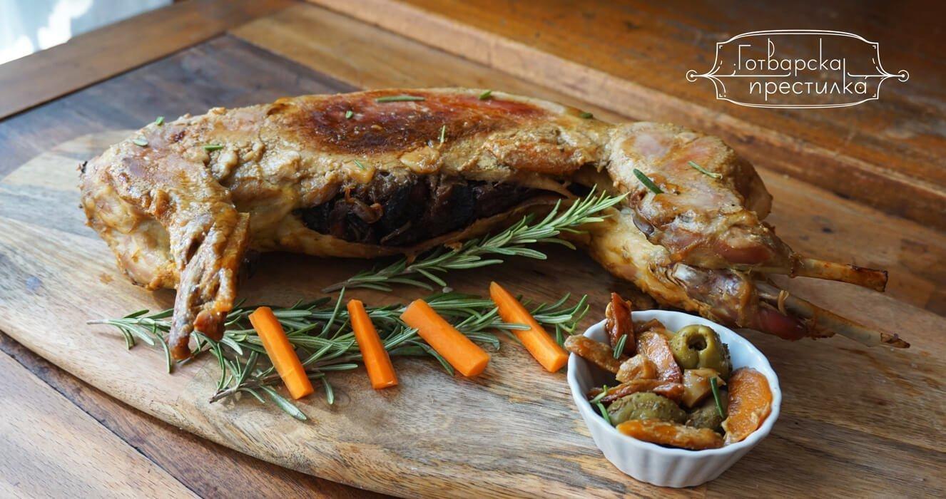 Пълнен заек с маслини, гъби и сушени сини сливи