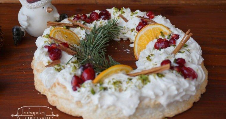 Коледен венец торта Павлова
