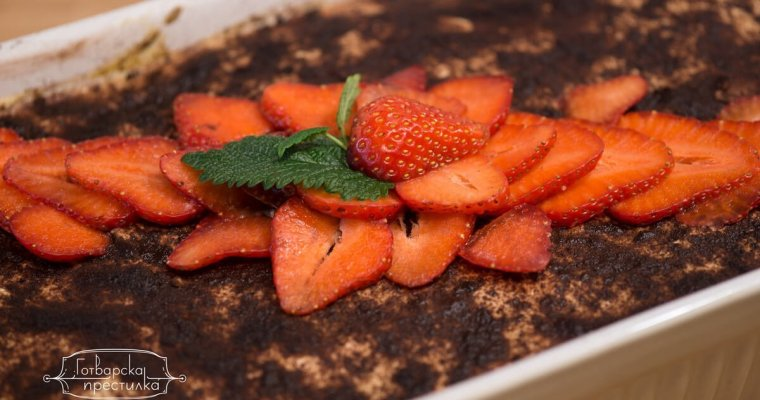 десерт ягодово тирамису, сниман в тавата