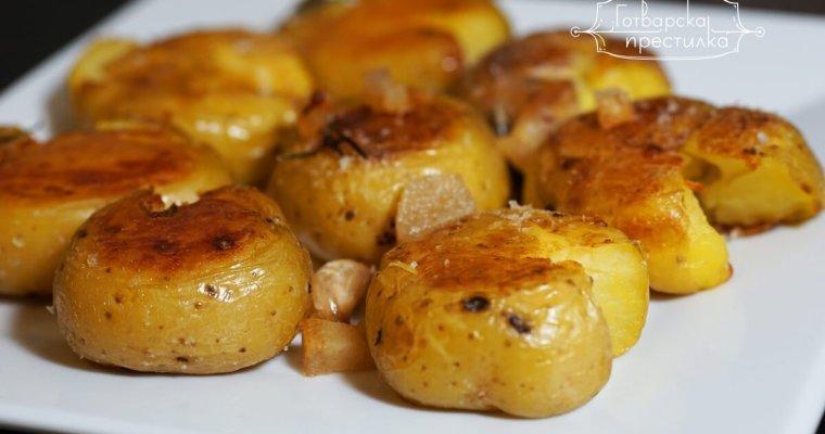 хрупкави мачкани картофи на фурна