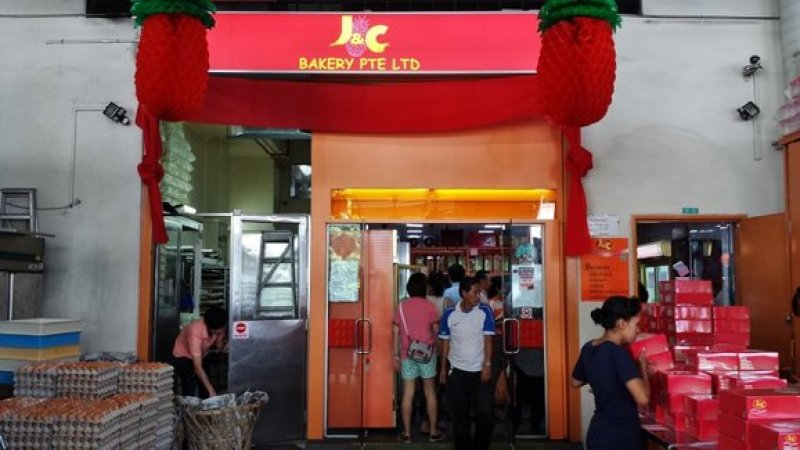 Food Factory Outlet Shopping at Woodlands Loop - J&C Bakery - Durian Puffs & Pancakes at Wallet-Friendly Prices