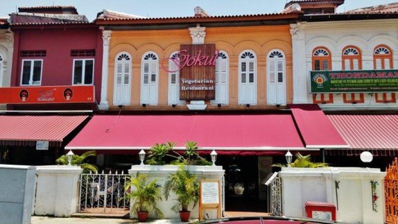 Gokul Vegetarian Restaurant 1