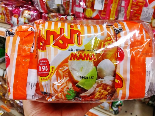 What To Buy From The Thai Supermarket @ Golden Mile Complex