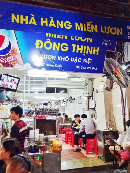 Mien Luon Dong Thinh