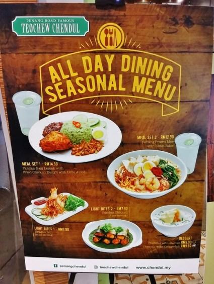 Penang Road Famous Teochew Chendul JB menu