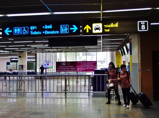 How to get from Don Mueang Airport to Bangkok City Centre