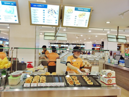 Platinum Fashion Mall Food Court