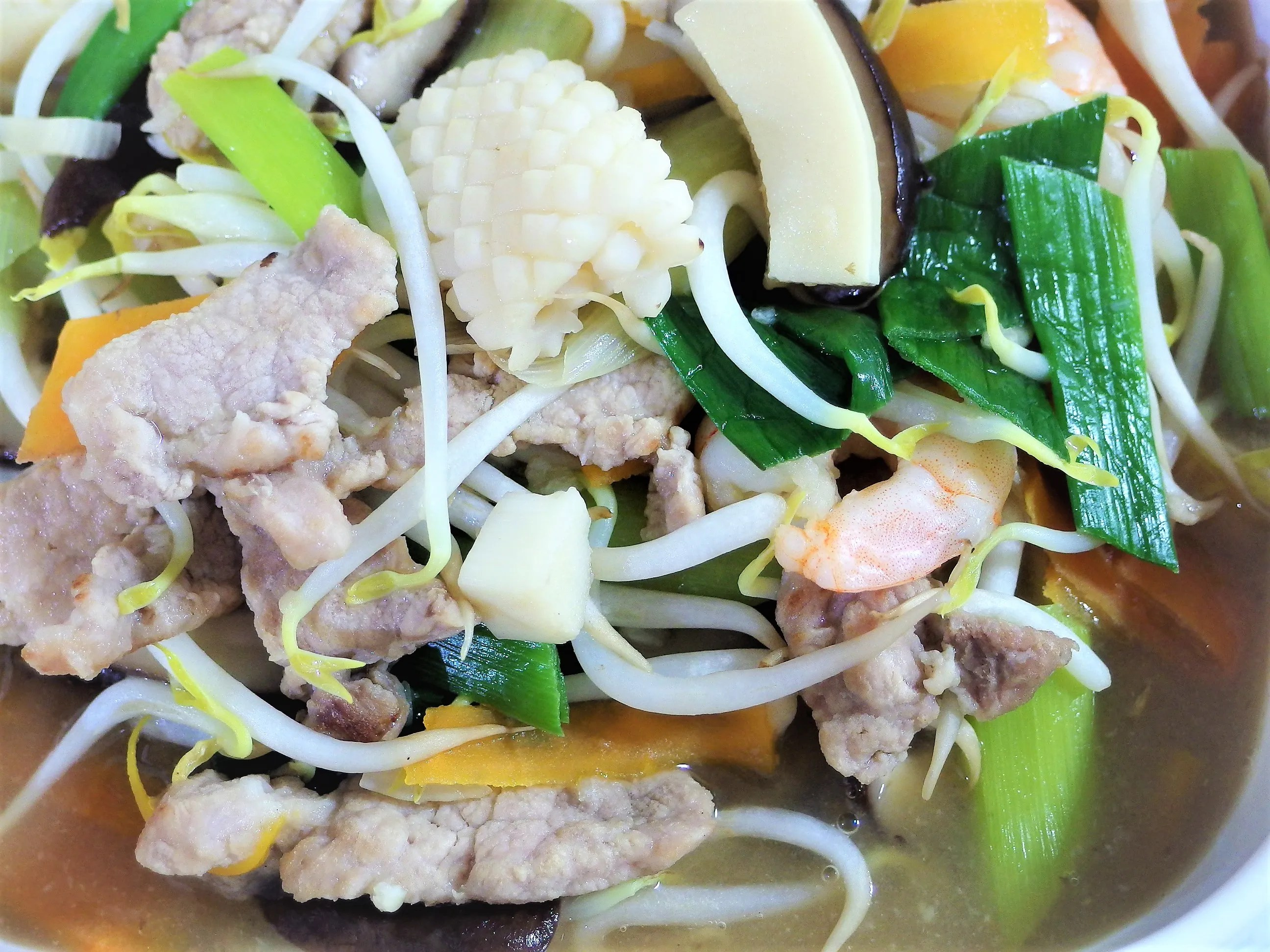 Chop Suey Recipe