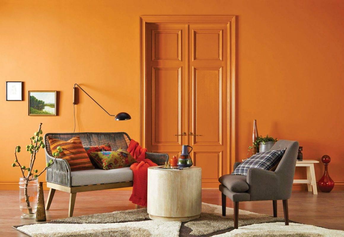 Orange Paint