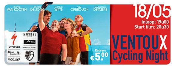 Ventoux_Cycling_Night_Type0