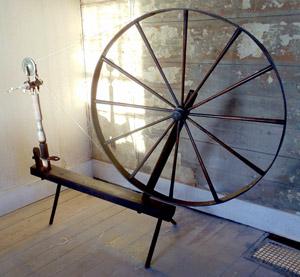 Mystery great wheel