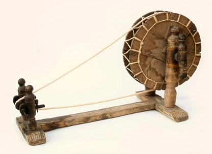 Charkha from Afghanistan