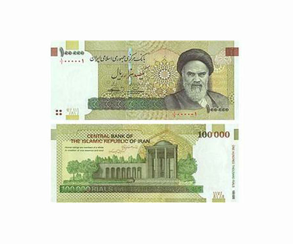 https://i1.wp.com/www.spxdaily.com/images-hg/iran-rial-banknote-money-currency-hg.jpg