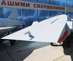 https://i1.wp.com/www.spxdaily.com/images-lg/hypersonic-missile-design-raduga-design-bureau-lg.jpg
