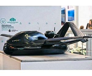 https://i1.wp.com/www.spxdaily.com/images-lg/united-instrument-uic-prototype-recon-strike-drone-uav-chirok-lg.jpg