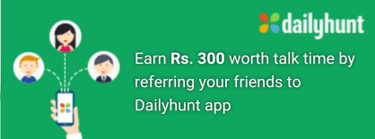 dailyhunt refer and earn