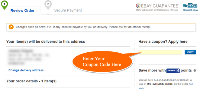 ebay redeem code