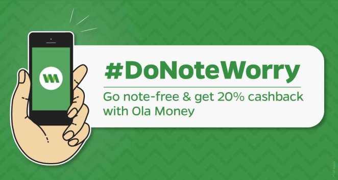 ola wallet offers