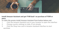 amazon assistant chrome offer